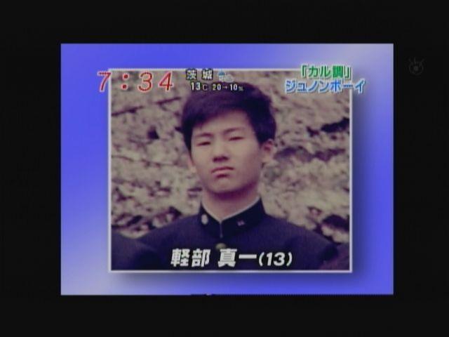 小林完吾の画像 p1_17