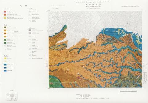 東京西北部地形分類図