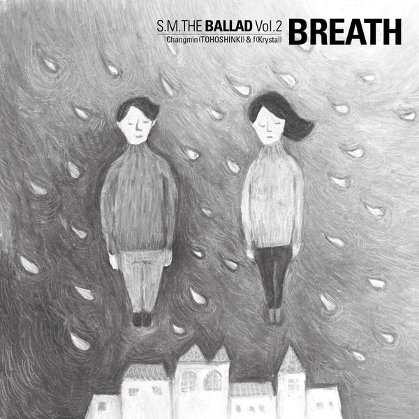 Breath S.M. The Ballad