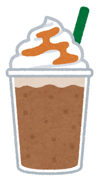 drink_coffee_cream_caramel