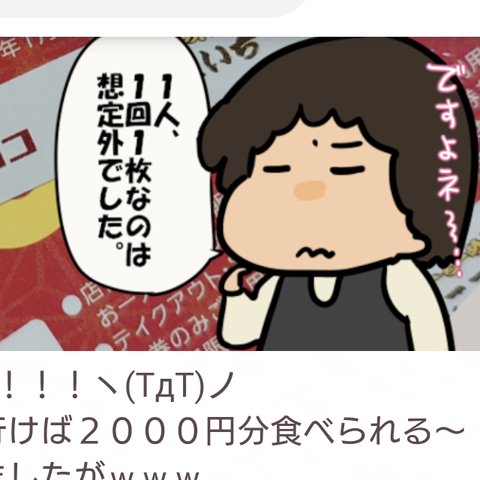 2021.01.01-2