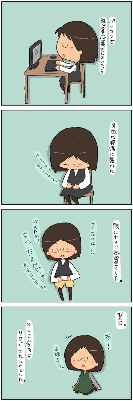 無題63-1