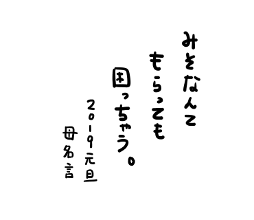 2019.01.11-8