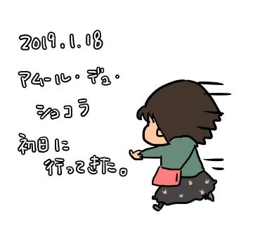 2019.01.19-1