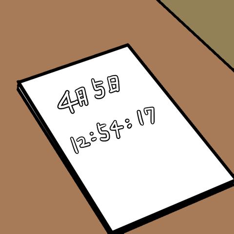 2020.04.06-4