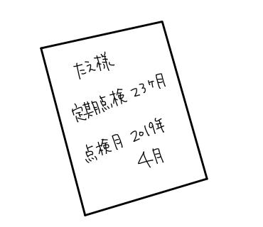 2019.03.16-7