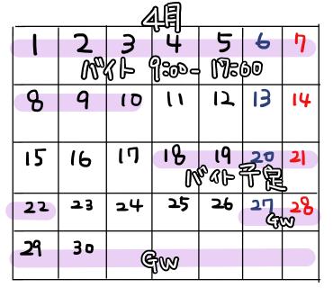 2019.03.16-9