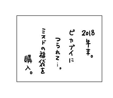 2019.03.14-1