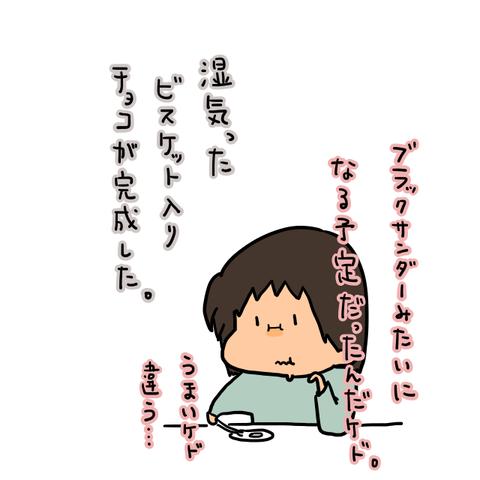 2019.12.03-11