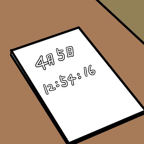 2020.04.06-3