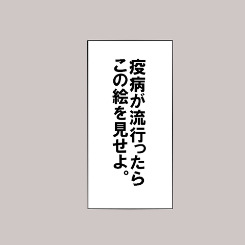 2020.03.13-2
