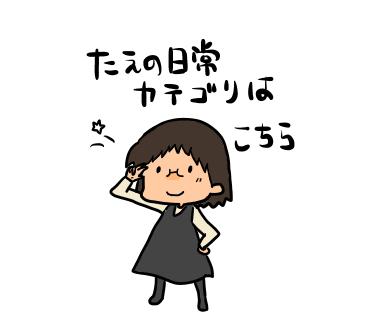 taeniti