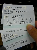 739c7b8f.JPG