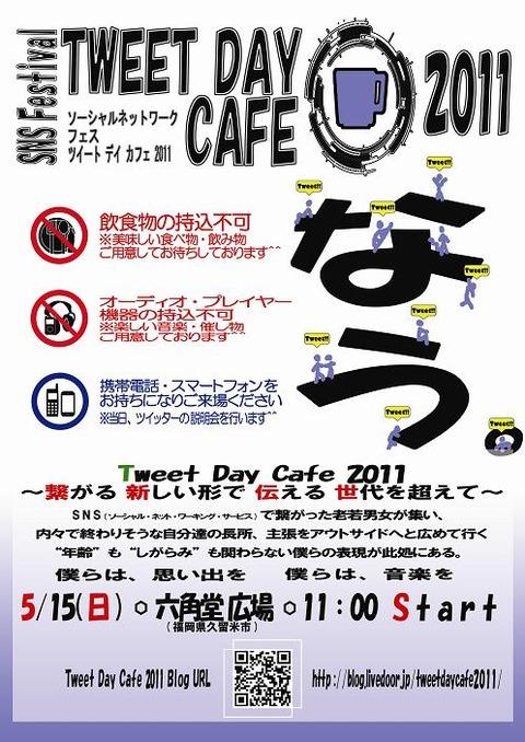 furaiya- comp(jpg