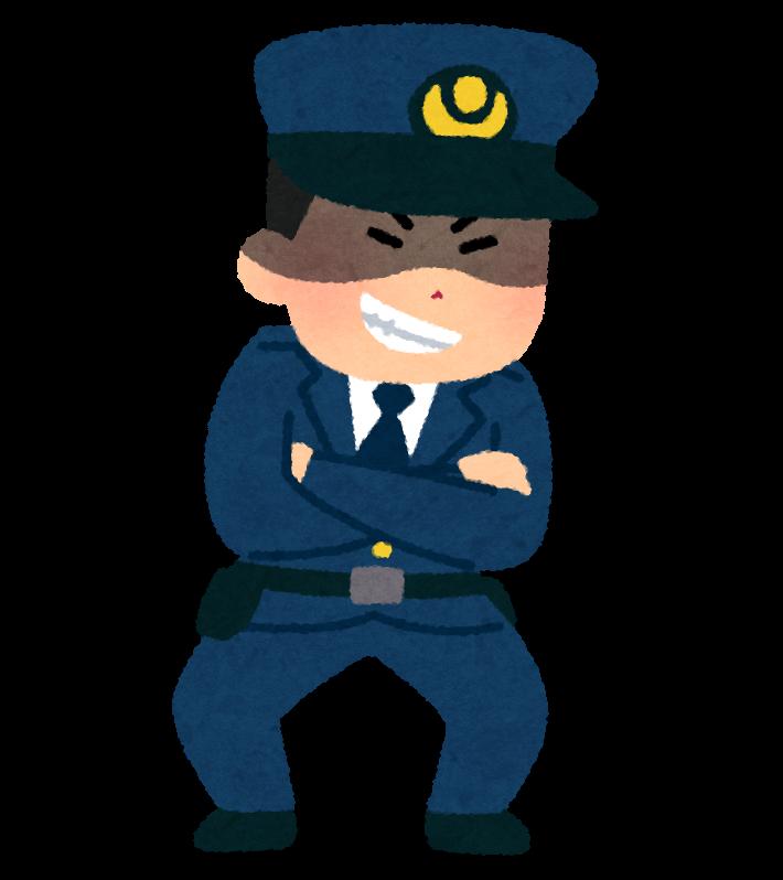 誰を信用すれば】警官、刑事課員になりすまし詐欺「受け子」に : つい ...