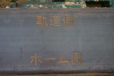 DSC04084 - コピー