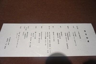 DSC08869 - コピー