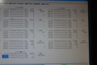 DSC04714 - コピー