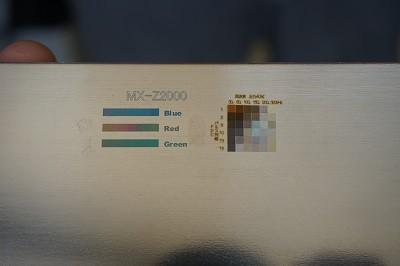 DSC02890 - コピー