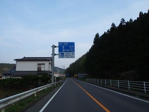 P4260456
