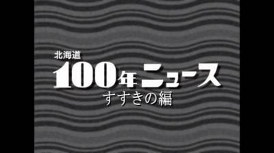 susukino20131209_05
