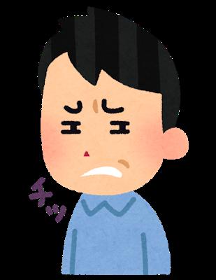 pose_shitauchi_man (1)