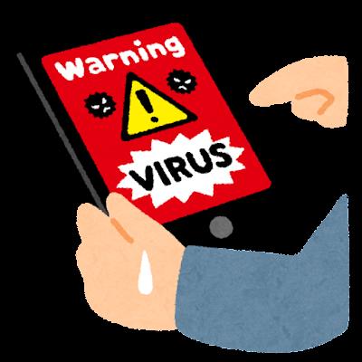 computer_sagi_virus