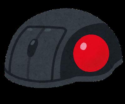 computer_mouse_trackball_oyaybi