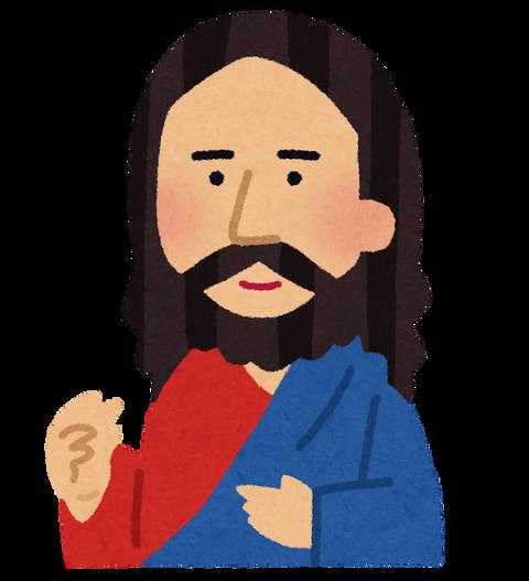 nigaoe_jesus_christ