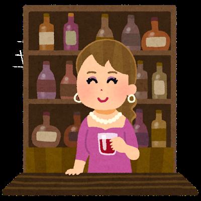 bar_master_mama_woman