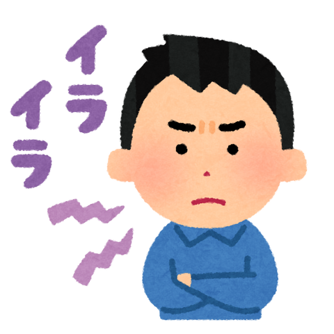 hyoujou_text_man_iraira (1)