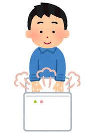 【悲報】トイレ「粉末感染防止のためジェットタオルは使用禁止!!!」←これwwwwwwwww