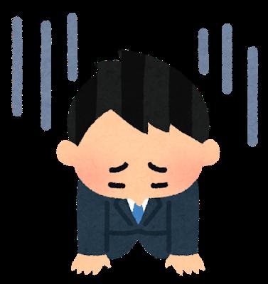 pose_ochikomu_businessman (5)