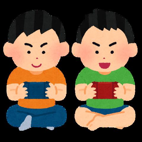game_friends_keitai_boy (1)