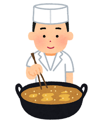 job_cooking_agemono