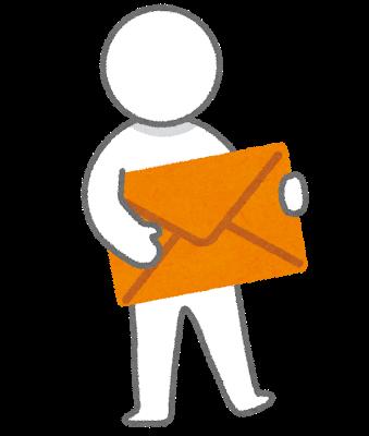 figure_mail