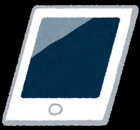 【朗報】iPad Air激アツ進化wwwwwwwwwwwwwww