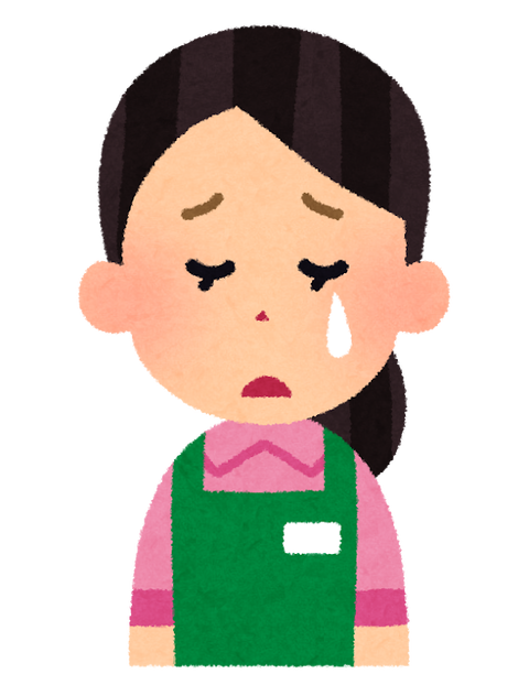 apron_woman1-3cry (1)