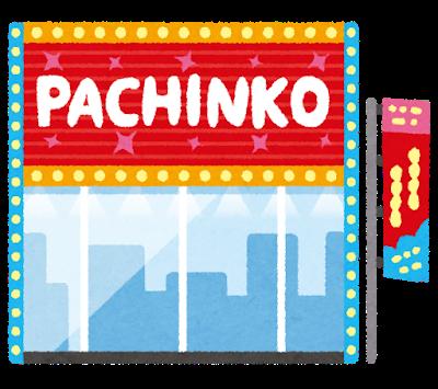 building_pachinko (5)