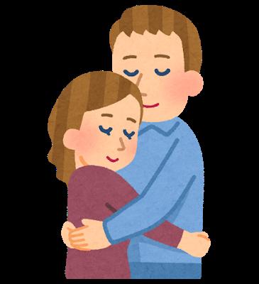 hug_couple_foreigner