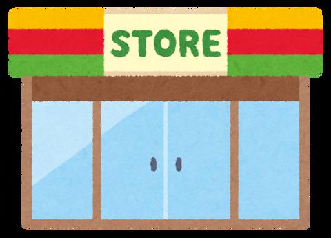 building_convenience_store1_notime (1)