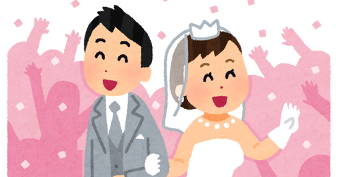 政府「39歳未満の新婚さんには60万円やるで」→氷河期切り捨てだと炎上wwwwwwwwwwwwwwwww