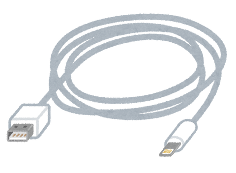 cable_lightning
