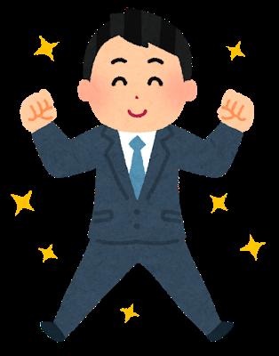 pose_genki09_businessman