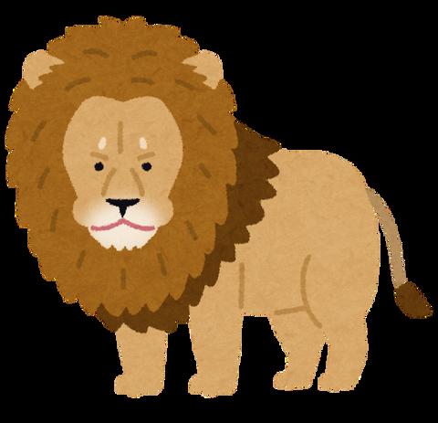 【悲報】アメリカ人の10人に1人がライオンやゾウ、グリズリーを素手で倒せると回答wwwwwwwwwww