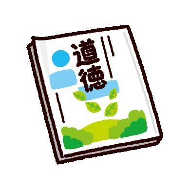 illustkun-03264-textbook