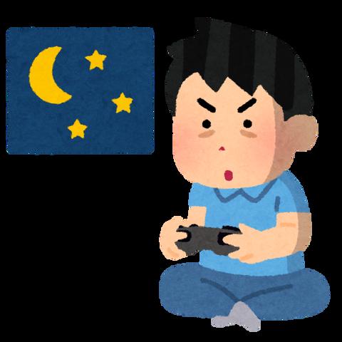 game_tetsuya_man