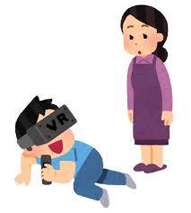 「VR」←これがまっっっっっっったく流行らなかった理由wwwwwwwwwwwww