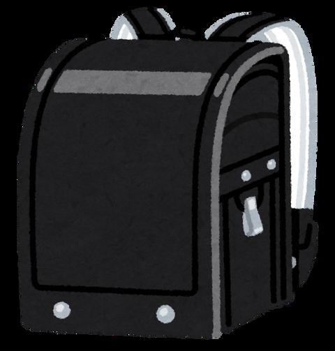 鬼滅の刃のランドセルが制作決定、発売日は来年の9月で、価格は7万円wwwww