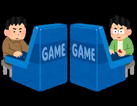 game_kyoutai_taisen
